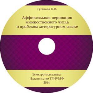 cd-rom 1
