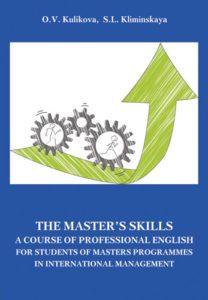 masters-skills