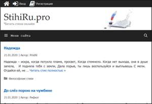 stihi-pro-rus
