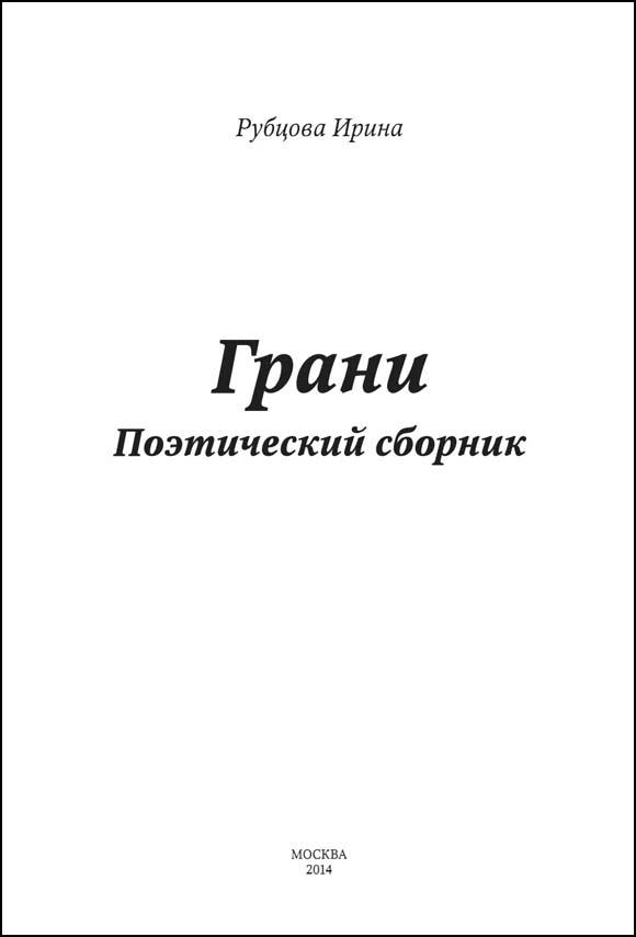 Как назвать копия титульника книги приложить к документам